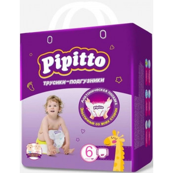 Pipitto трусики-подгузники #6, 15-27кг, 17шт (30111)