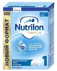 Nutrilon Premium молочная смесь #1, с рождения, 600гр (49651)