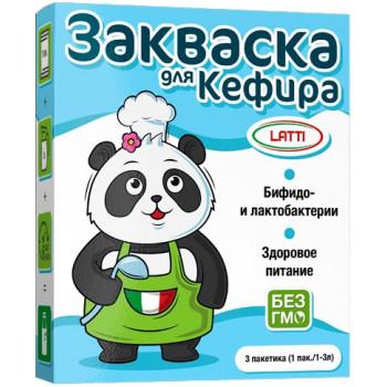 Latti закваска для кефира, 3 пакетика (10012)