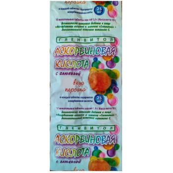 Аскорбиновая кислота, вкус персика, 10 таблеток (15210)