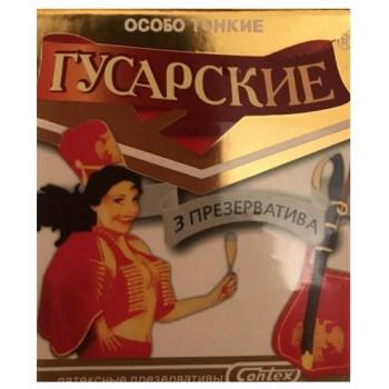 Гусарские презервативы, особо тонкие, 3шт (05058)