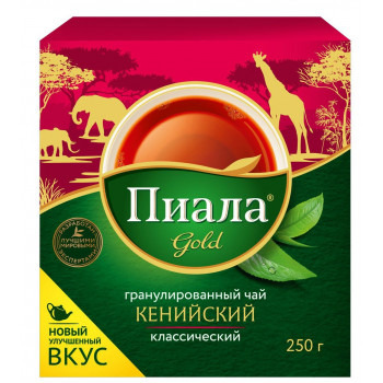Пиала Gold Кенийский гранулированный чёрный чай, 250гр (20392)