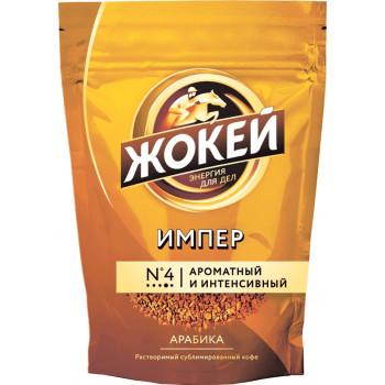 Жокей Импер №4 кофе растворимый сублимированный, сашет 150гр (10101)