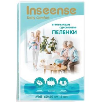 Inseense Midi одноразовые пеленки для детей и взрослых, впитывающие, 60x60см, 5шт (52848)