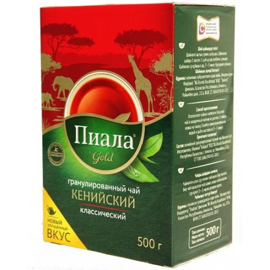 Пиала Gold Кенийский гранулированный чёрный чай, 500гр (20416)