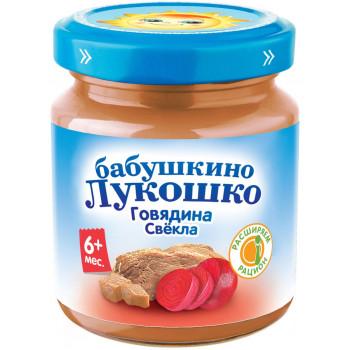 Бабушкино Лукошко пюре, говядина и свекла, с 6 месяцев, 100гр (00366)