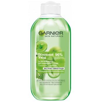 Garnier освежающий витаминный тоник, Экстракт винограда, для нормальной и смешанной кожи, 200мл (42934)