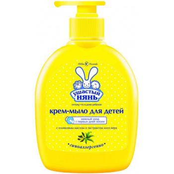 Ушастый Нянь детское жидкое крем-мыло, Нежный уход, 300мл (22090)