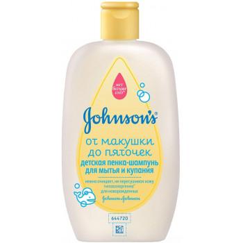 Johnsons baby пенка-шампунь для мытья и купания, от макушки до пяток, 300мл (30334)