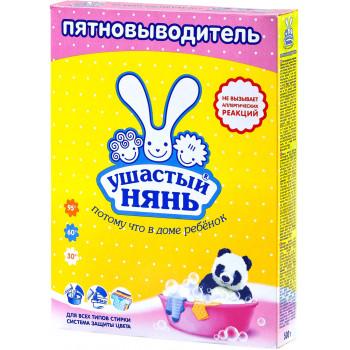 Ушастый Нянь пятновыводитель, без хлора, 500гр (40523)