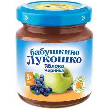 Бабушкино Лукошко пюре, яблоко и черника, c 5 месяцев, 100гр (05002)