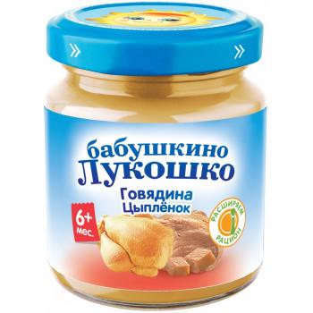 Бабушкино Лукошко пюре мясное, говядина и цыпленок, c 6 месяцев, 100гр (03954)