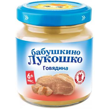 Бабушкино Лукошко пюре мясное, говядина, c 6 месяцев, 100гр (03916)