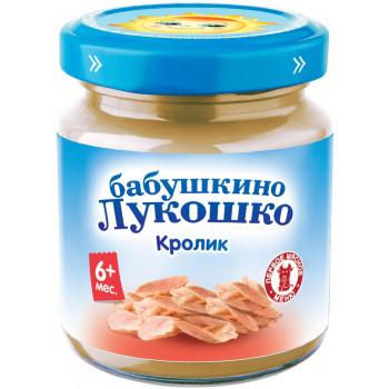Бабушкино Лукошко пюре мясное, кролик, c 6 месяцев, 100гр (07433)