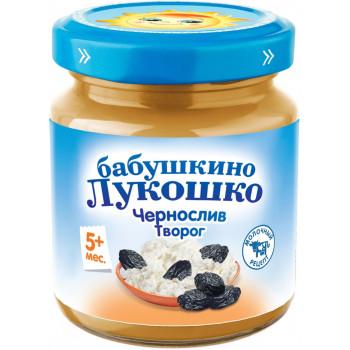 Бабушкино Лукошко пюре чернослив и творог, c 5 месяцев, 100гр (07822)