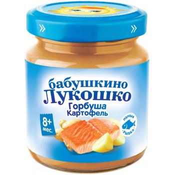 Бабушкино Лукошко пюре рыбное, горбуша и картофель, c 8 месяцев, 100гр (05507)