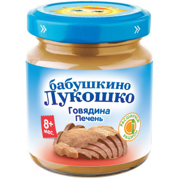 Бабушкино Лукошко пюре мясное, говядина и печень, c 8 месяцев, 100гр (03930)