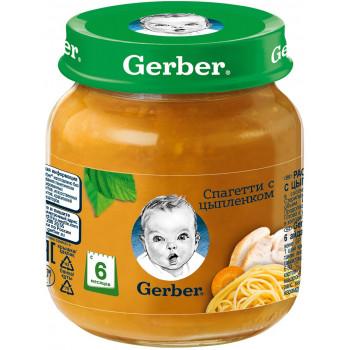 Gerber пюре, спагетти с цыпленком, с 6 месяцев, 125гр (28094)
