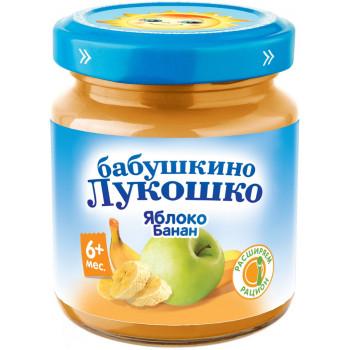 Бабушкино Лукошко пюре, яблоко и банан, c 6 месяцев, 100гр (04906)