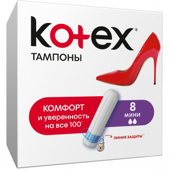 Kotex mini тампоны, 2 капли, 8шт (34527)