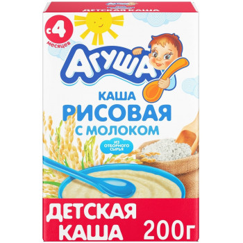 Агуша рисовая каша, с молоком, с 4 месяцев, 200гр (19630)