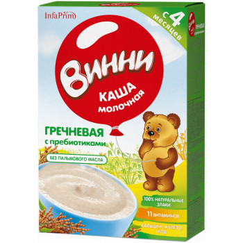 Винни гречневая каша с пребиотиками, с молоком, с 4 месяцев, 200гр (04831)