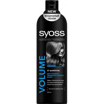 Syoss Volume шампунь, Объем, для тонких и лишенных объема волос, 500мл (11679)