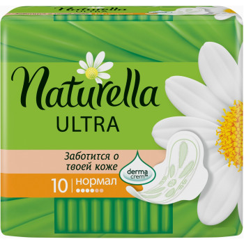 Naturella ultra normal гигиенические прокладки, мягкость ромашки, 4 капли, 10шт (25037)