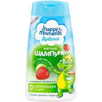 Happy moments дракоша детский шампунь, аромат земляники, от 1 года, 240мл (08996)