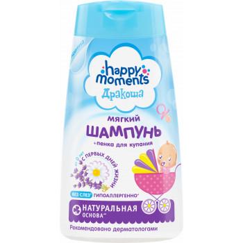 Happy moments дракоша мягкий шампунь для новорожденных, 240мл (84634)