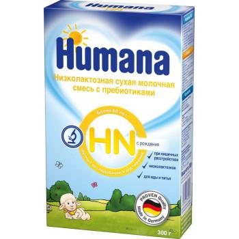 Humana HN низколактозная сухая смесь с пребиотиками, с рождения, 300гр (34303)