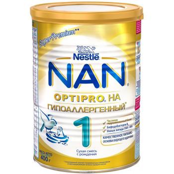 Nestle NAN сухая смесь гипоаллергенная, #1, с 0-6 месяцев, 400г  (51728)