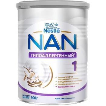 Nestle NAN сухая смесь гипоаллергенная #1, с рождения, 400г (51728)