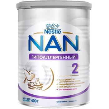 Nestle NAN сухая смесь гипоаллергенная #2, с 6-12 месяцев, 400гр (51742)