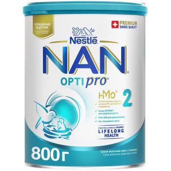 Nestle NAN OPTIPRO сухая молочная смесь #2, с 6-12 месяцев, 800гр (77530)