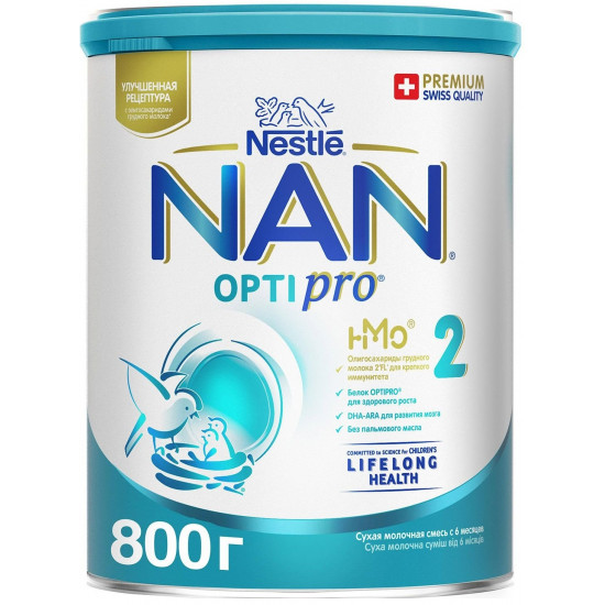 Nestle NAN Optipro сухая молочная смесь #2, 6-12 месяцев, 800гр (77530)