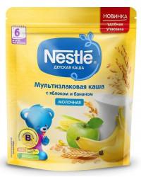 Nestle молочная мультизлаковая каша с яблоком и бананом, с 6 месяцев, 220гр (00317)