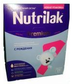 Nutrilak premium сухая молочная смесь, с рождения, 350гр (20199)