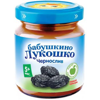 Бабушкино Лукошко пюре, чернослив, c 5 месяцев, 100гр (04845)