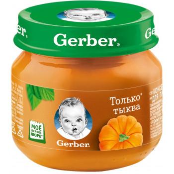 Gerber пюре, тыква, с 4 месяцев, 80гр (78440)