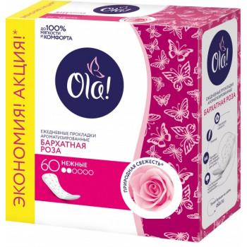 Ola ежедневные прокладки, бархатная роза, 2 капли, 60шт (31962)