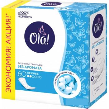 Ola ежедневные прокладки, нежные, 2 капли, 60шт (31856)