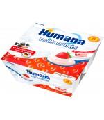 Humana йогурт с клубникой, с 8 месяцев, 4шт*100гр (01152)