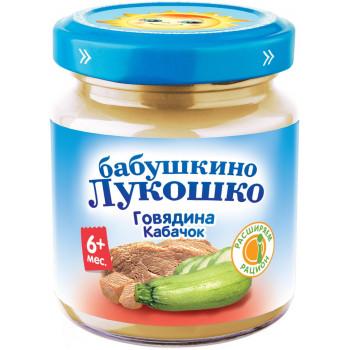 Бабушкино Лукошко пюре, говядина и кабачок, с 6 месяцев, 100гр (00069)
