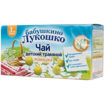 Бабушкино Лукошко детский чай, ромашка, c 1 месяцa, 20шт (05422)