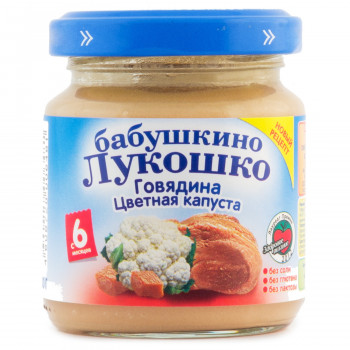Бабушкино Лукошко пюре, говядина, капуста, с 6 месяцев, 100гр (06481)