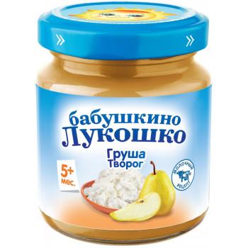 Бабушкино Лукошко пюре, груша и творог, с 5 месяцев, 100гр (07785)