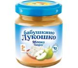 Бабушкино Лукошко пюре, творог, яблоко, с 5 месяцев, 100гр (07846)