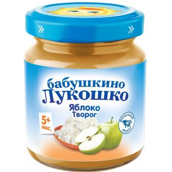Бабушкино Лукошко пюре, яблоко и творог, с 5 месяцев, 100гр (07846)
