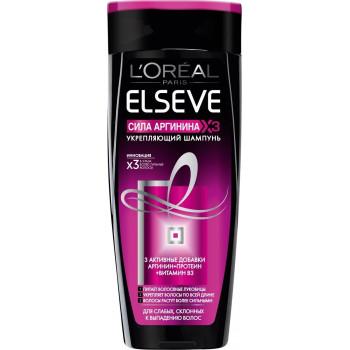 Elseve шампунь укрепляющий Cила Аргинина X3, для слабых, склонных к выпадению волос, 400мл (58370)